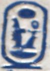 http://hieroglyphe.djehouty.free.fr/hieroglyphes/amenophisiii/amenphisIII_stele_8.jpg