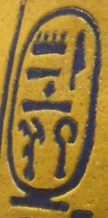 http://hieroglyphe.djehouty.free.fr/hieroglyphes/amenophisiii/amenphisIII_vase_8.jpg