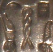 http://hieroglyphe.djehouty.free.fr/hieroglyphes/bague/ptah.png