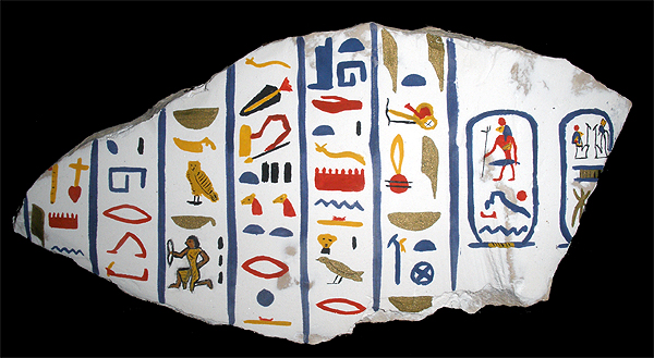 Bataille de Kadesh hiéroglyphes