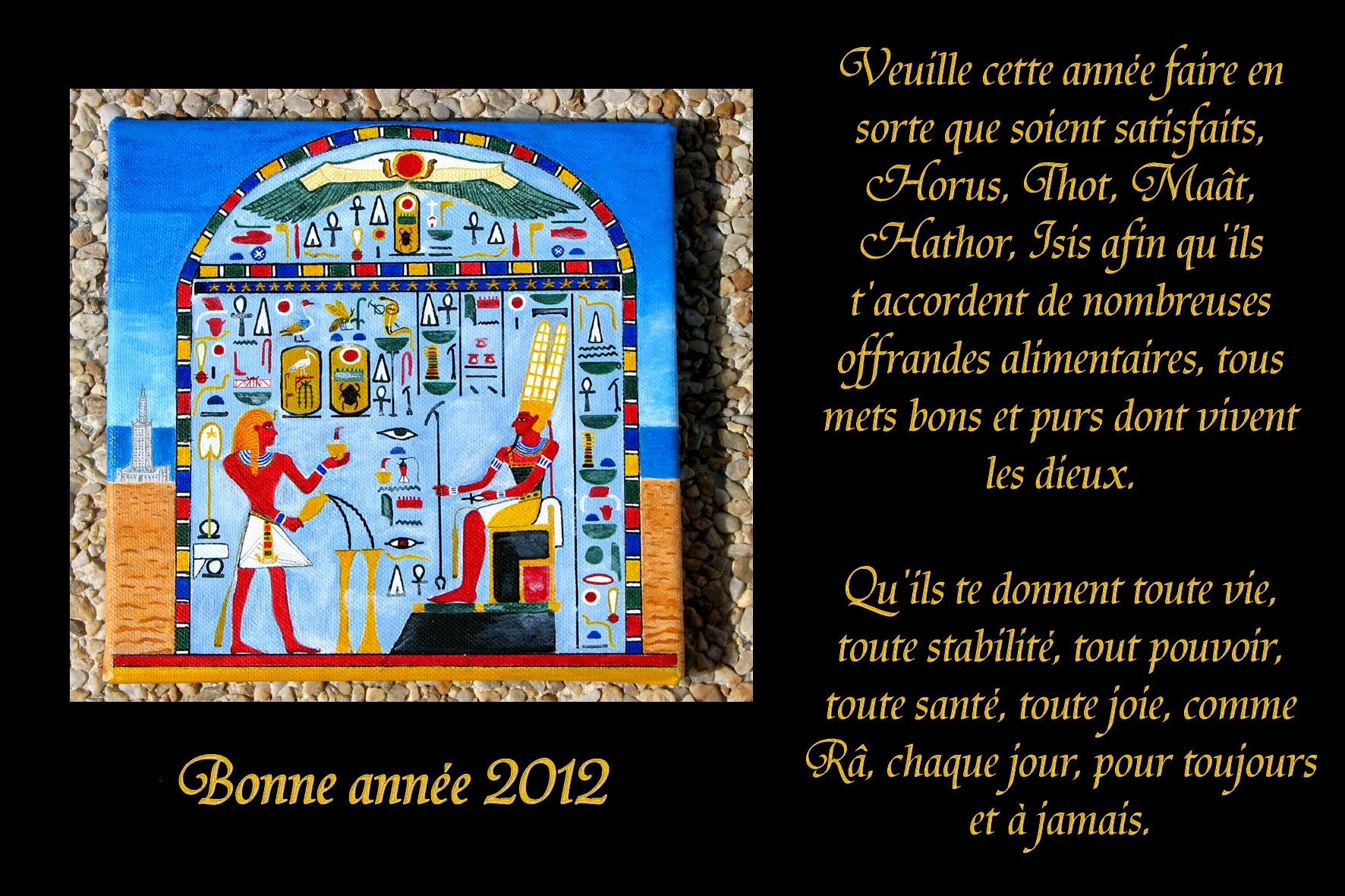 http://hieroglyphe.djehouty.free.fr/hieroglyphes/carte_nouvel_an_12.jpg