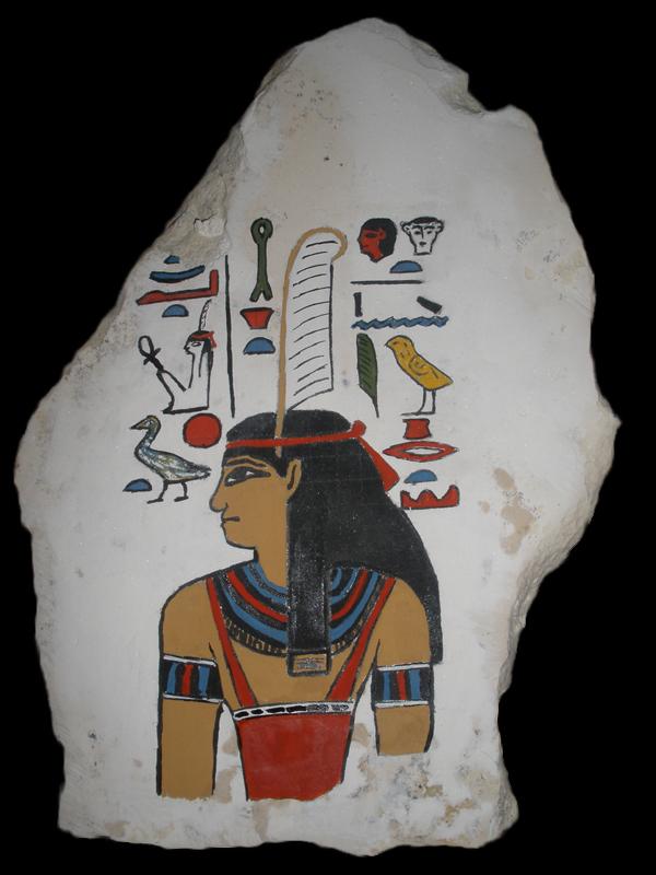 Déesse Maât hiéroglyphes