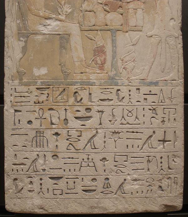 http://hieroglyphe.djehouty.free.fr/hieroglyphes/henout/bas_stele.jpg