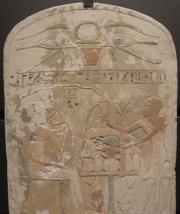 http://hieroglyphe.djehouty.free.fr/hieroglyphes/henout/haut_stele.jpg