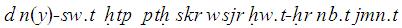 http://hieroglyphe.djehouty.free.fr/hieroglyphes/henout/translitteration_henout_7.png