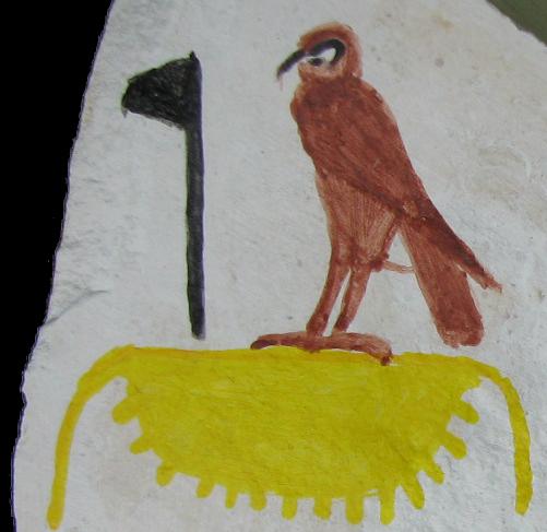 http://hieroglyphe.djehouty.free.fr/hieroglyphes/hieroglyphes_peintures/mykerinos/le_faucon_or_est_divin.jpg