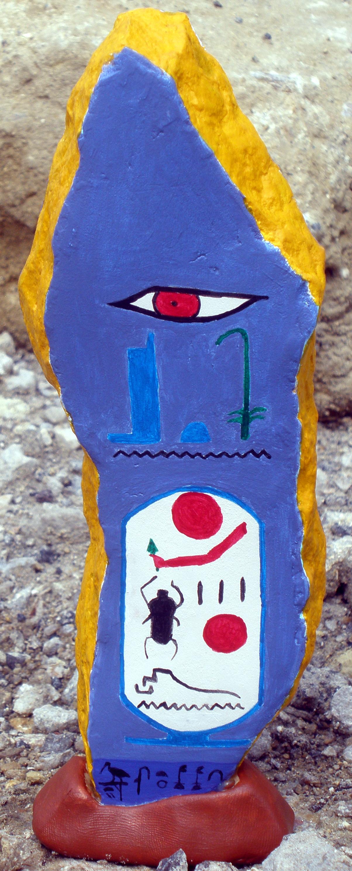 http://hieroglyphe.djehouty.free.fr/hieroglyphes/horemheb/horemheb_cartouche_haute_et_basse_egypte.jpg