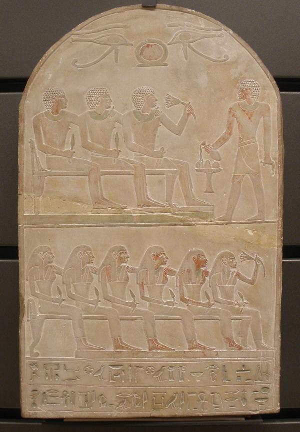 http://hieroglyphe.djehouty.free.fr/hieroglyphes/irmet/irrmet_600.jpg