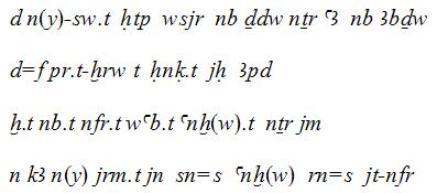 http://hieroglyphe.djehouty.free.fr/hieroglyphes/irmet/translitteration_irrmet_2.png