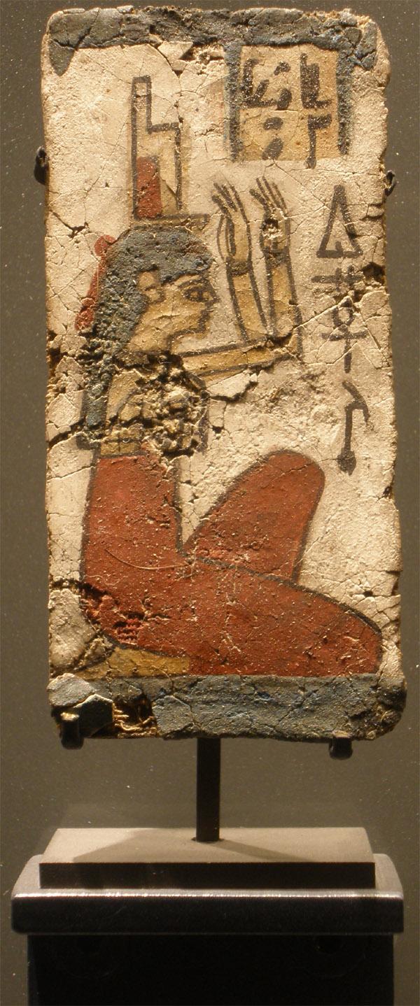 http://hieroglyphe.djehouty.free.fr/hieroglyphes/isis/isis_140210.jpg