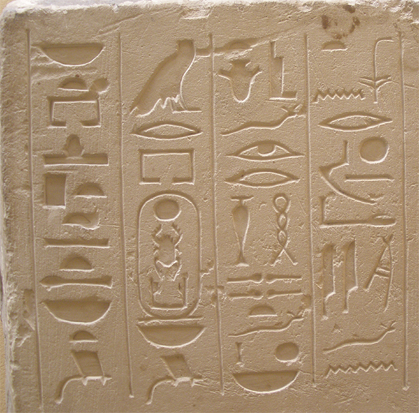 http://hieroglyphe.djehouty.free.fr/hieroglyphes/kheperkare/stele2_kheperkare.jpg