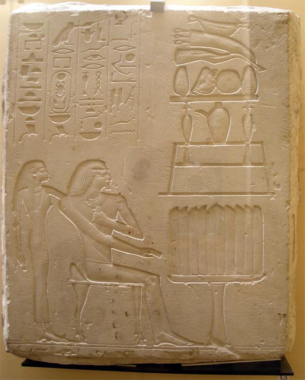 http://hieroglyphe.djehouty.free.fr/hieroglyphes/kheperkare/stele_kheperkare.jpg