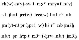 http://hieroglyphe.djehouty.free.fr/hieroglyphes/kheperkare/translitteration_3.png