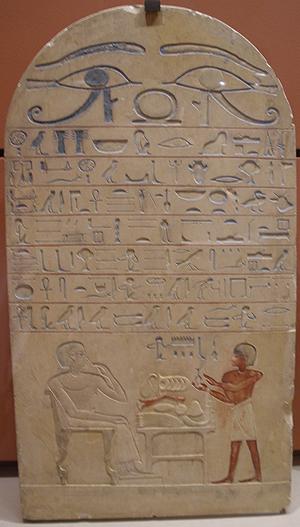 http://hieroglyphe.djehouty.free.fr/hieroglyphes/ouhemmenou/ouhemmenou_entier.jpg