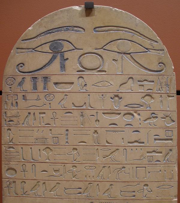 http://hieroglyphe.djehouty.free.fr/hieroglyphes/ouhemmenou/ouhemmenou_haut.jpg