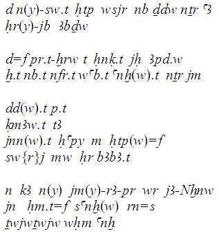 http://hieroglyphe.djehouty.free.fr/hieroglyphes/ouhemmenou/translitteration_ouhemmenou_5.png