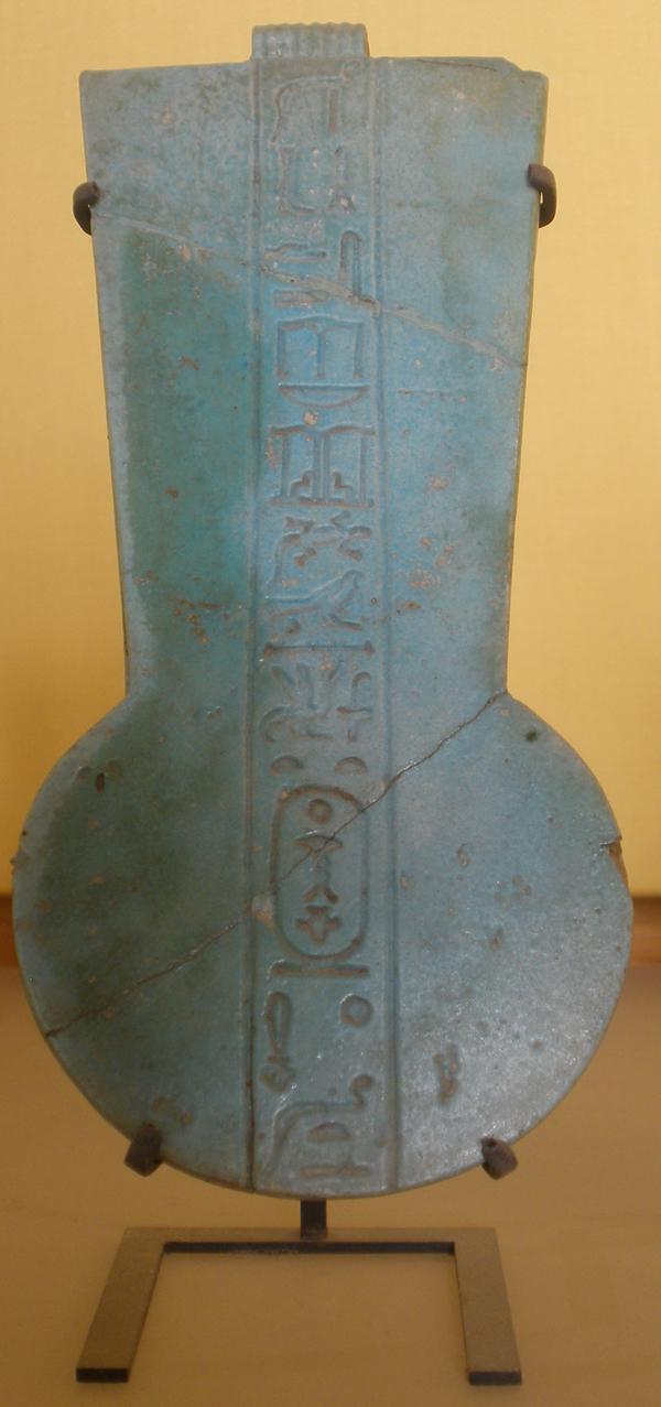 http://hieroglyphe.djehouty.free.fr/hieroglyphes/psammetique/psammetique.jpg