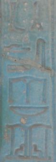 http://hieroglyphe.djehouty.free.fr/hieroglyphes/psammetique/psammetique_2.png