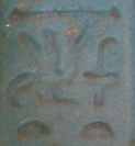 http://hieroglyphe.djehouty.free.fr/hieroglyphes/psammetique/psammetique_4.png