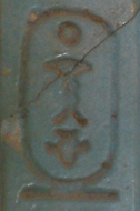 http://hieroglyphe.djehouty.free.fr/hieroglyphes/psammetique/psammetique_5.png