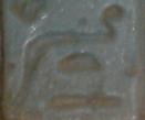 http://hieroglyphe.djehouty.free.fr/hieroglyphes/psammetique/psammetique_7.png