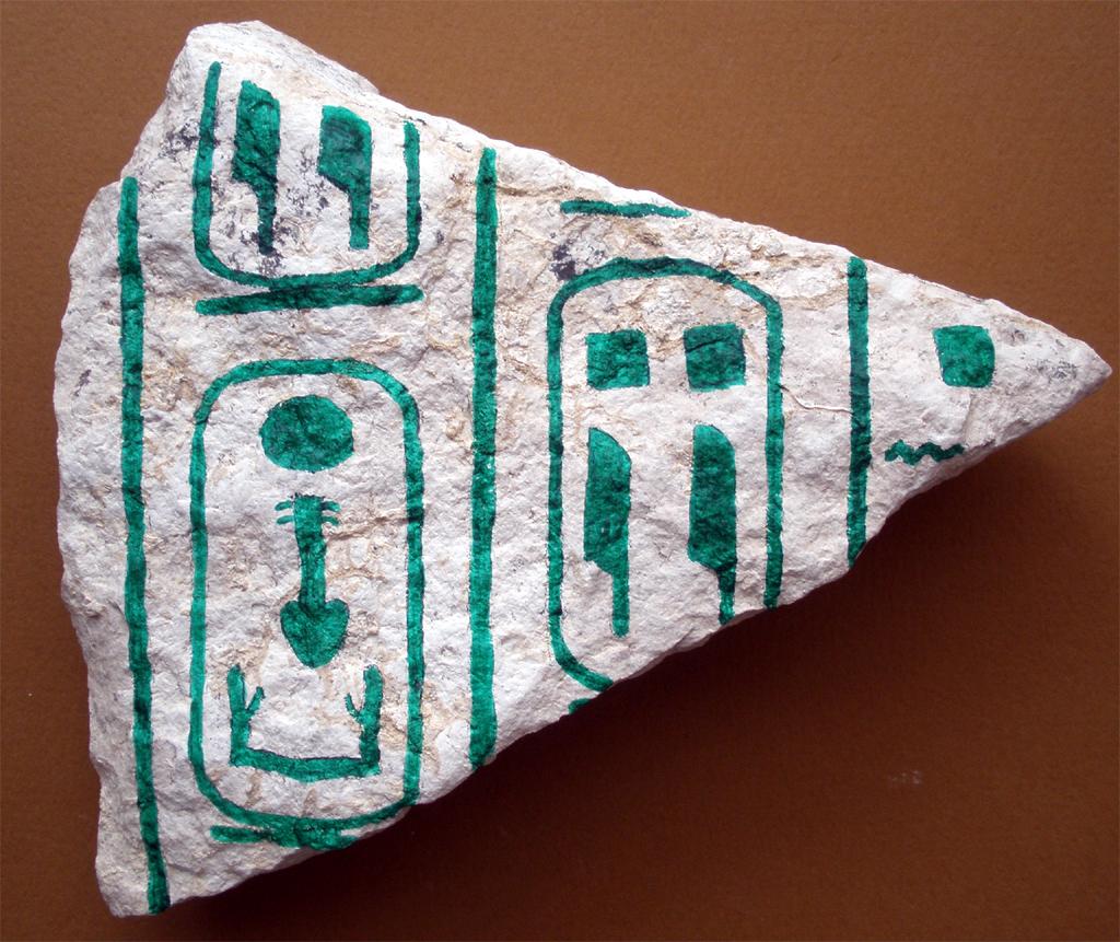 http://hieroglyphe.djehouty.free.fr/hieroglyphes/realisations_personnelles/pepy_2.jpg