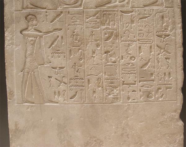 http://hieroglyphe.djehouty.free.fr/hieroglyphes/senou/senou_600_2.jpg
