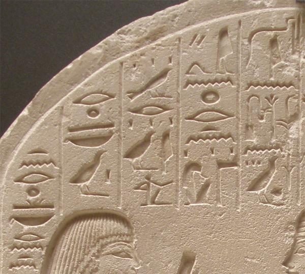 http://hieroglyphe.djehouty.free.fr/hieroglyphes/senou/senou_600_3.jpg