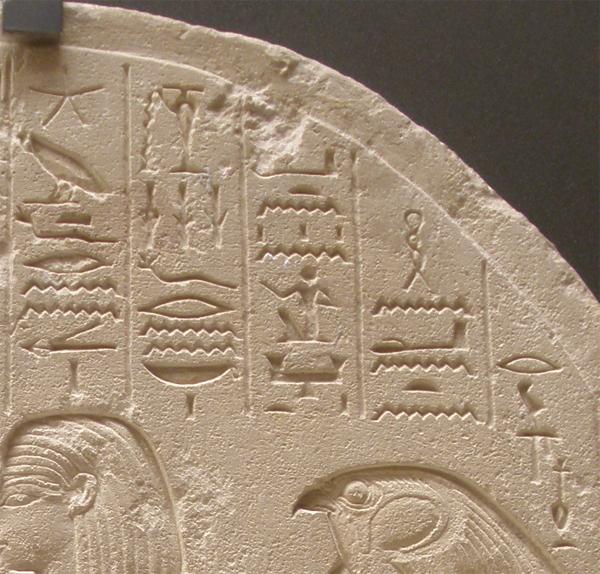 http://hieroglyphe.djehouty.free.fr/hieroglyphes/senou/senou_600_4.jpg