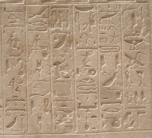http://hieroglyphe.djehouty.free.fr/hieroglyphes/senou/senou_600_5.jpg
