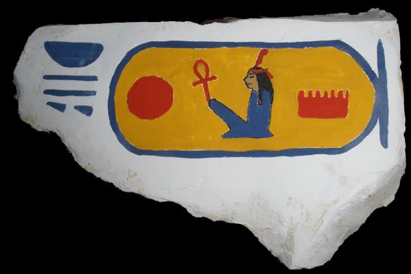 Hiéroglyphes - Cartouche de Sethy 1er - Maître des deux rives
