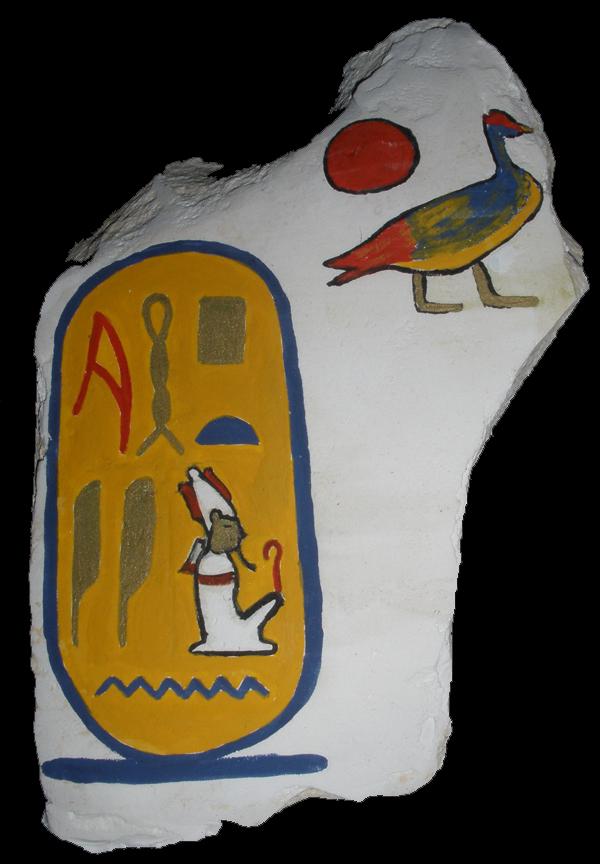 Hiéroglyphes - Cartouche de Sethy 1er - Nom de fils de Ré