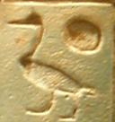 http://hieroglyphe.djehouty.free.fr/hieroglyphes/sistre/sistre_hathor_2.jpg