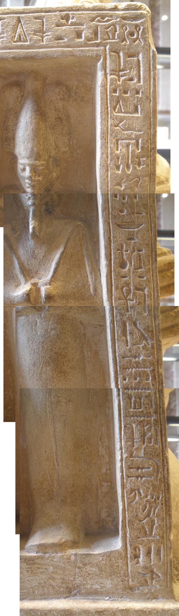 Souty - Formule d'offrande hiéroglyphes