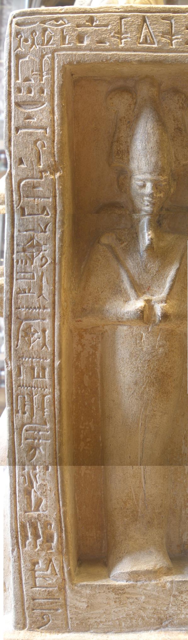 Souty hieroglyphes